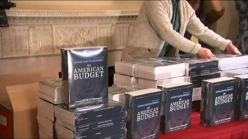 白宮預算案大增國防開支建最強軍隊