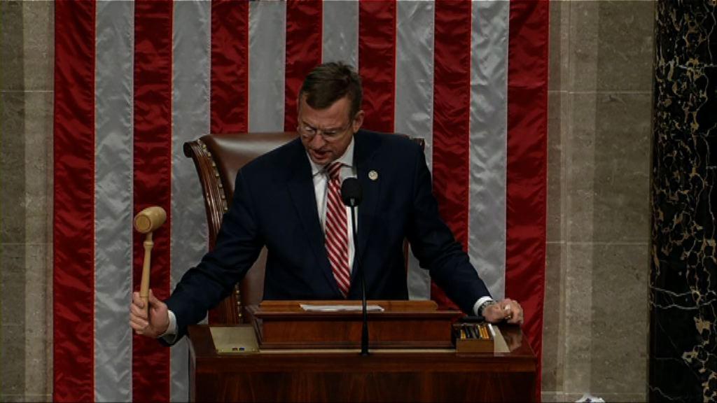 美國會通過撥款結束政府停擺