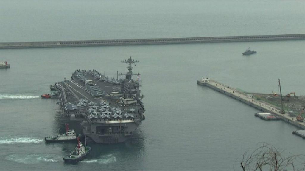 美國航母能否靠港成中美關係寒暑表