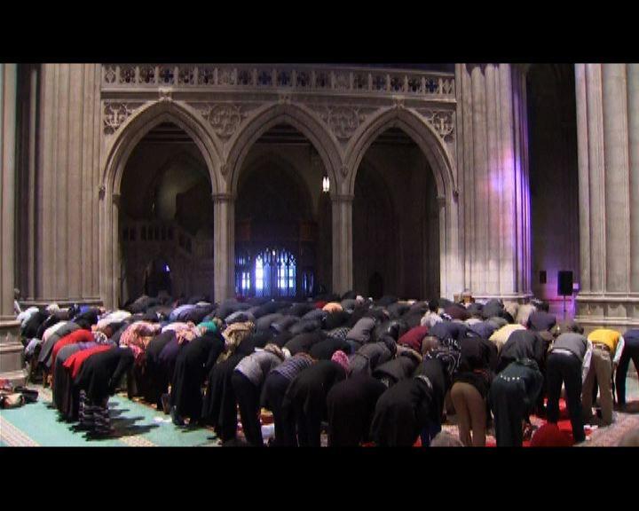 美國國家大教堂首次舉行伊斯蘭禱告