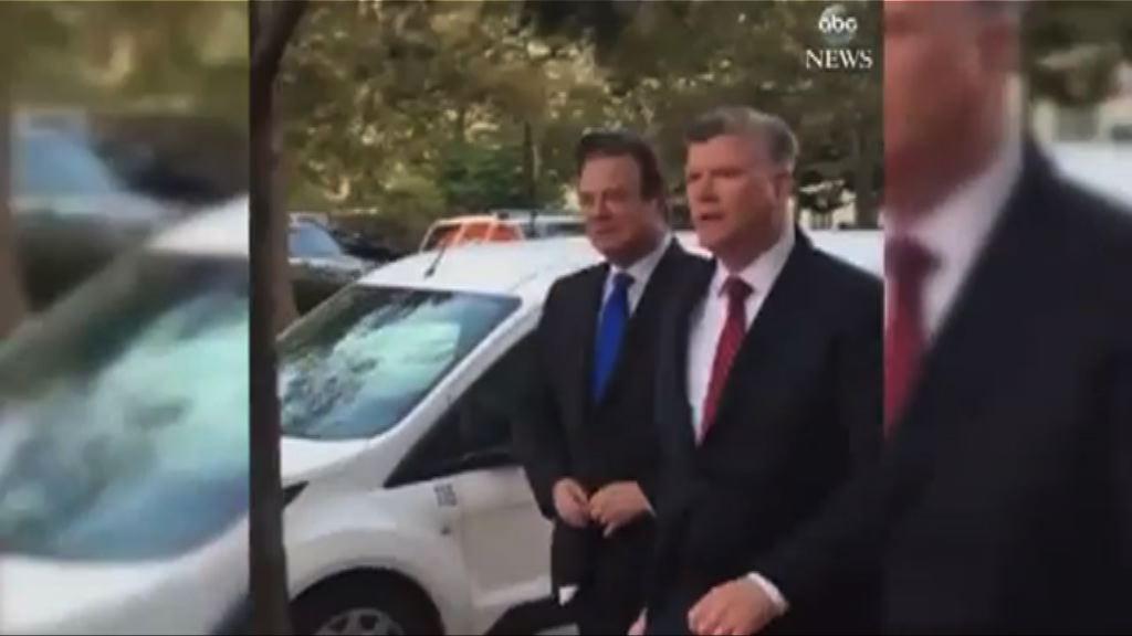 通俄門風波 特朗普前競選團隊主席被起訴
