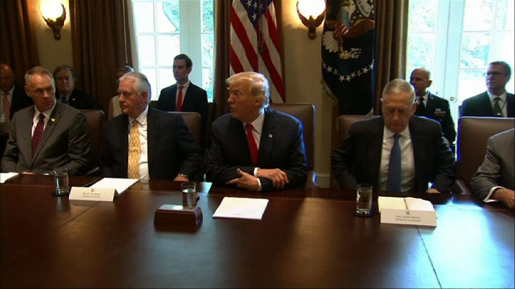 美國擬啟動貿易法301條款調查中國