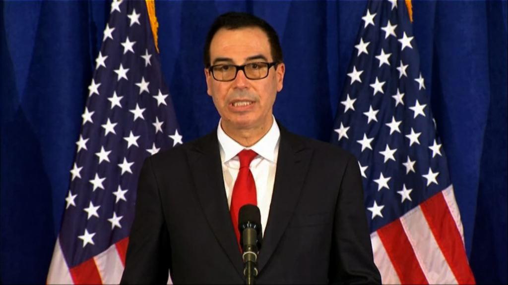 美財長率團本周訪華進行貿易談判