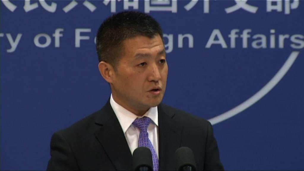 外交部籲美國摒棄對中國偏見