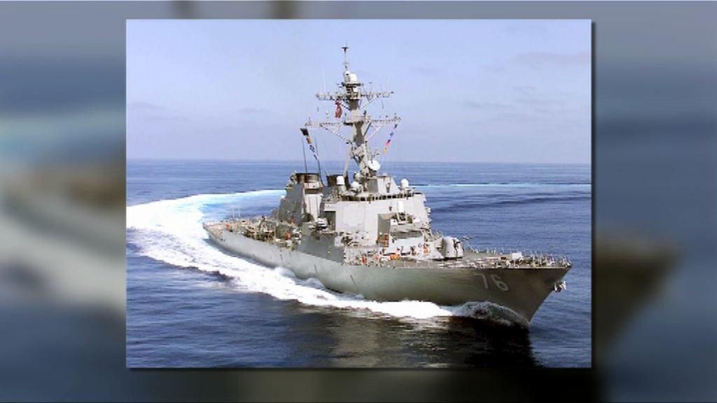 兩艘美軍戰艦駛近西沙群島海域