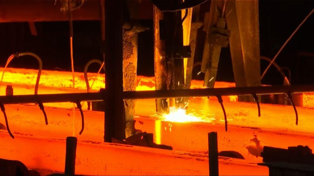 中國就美對鋼鋁徵稅啟動世貿爭端解決程序