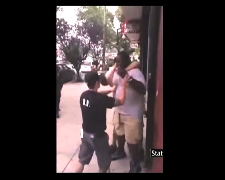 美國涉箍頸殺黑人警員不被起訴