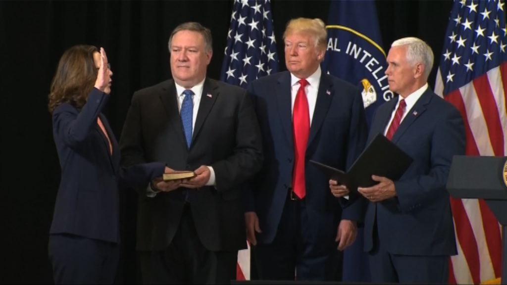 哈斯佩爾宣誓出任中情局局長