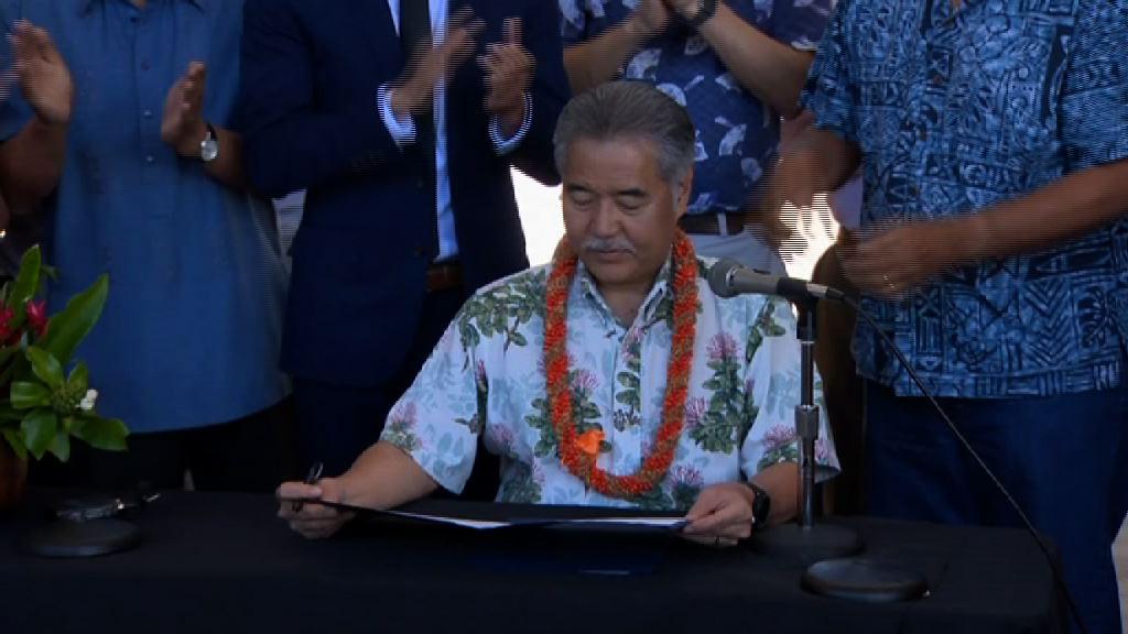 夏威夷簽法案支持《巴黎協定》
