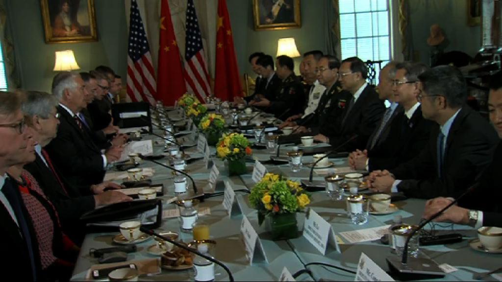 中美外交安全對話聚焦北韓問題