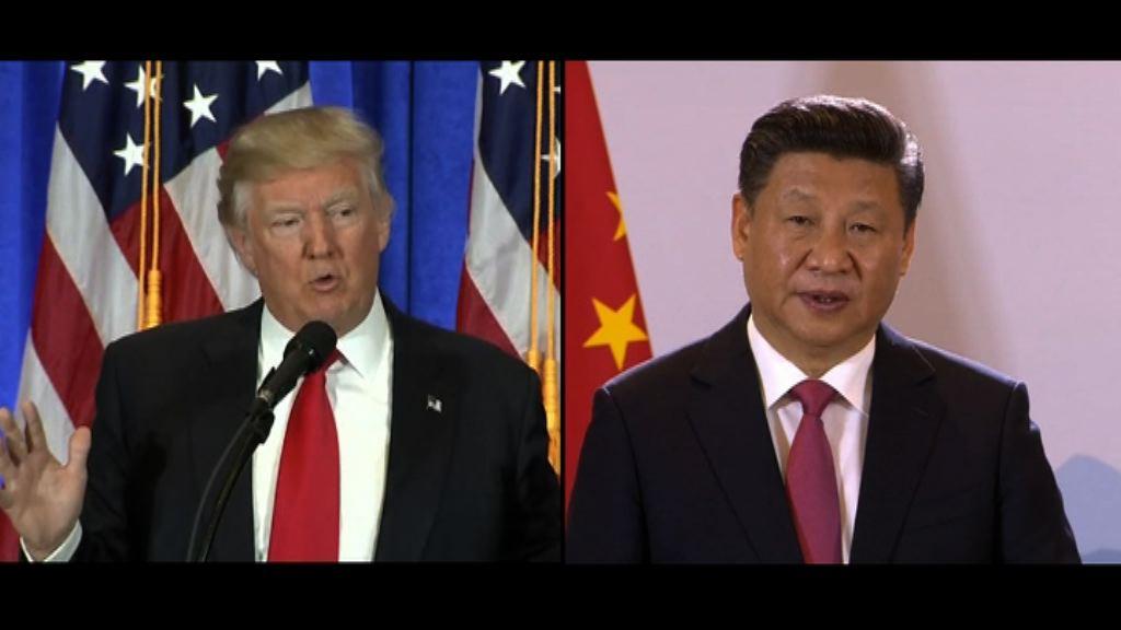 中方重申重視中美關係發展