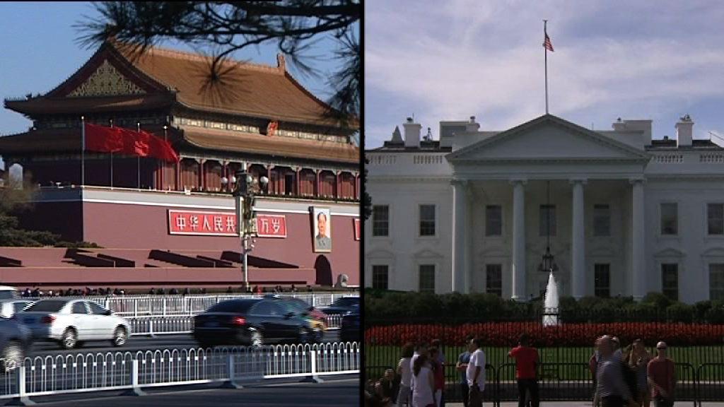 中美對話 中方提雙暫停策略冀重返談判桌