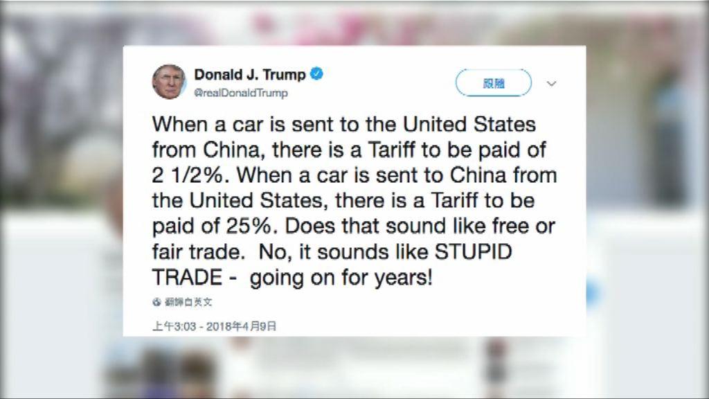 特朗普再批評美中貿易不公平