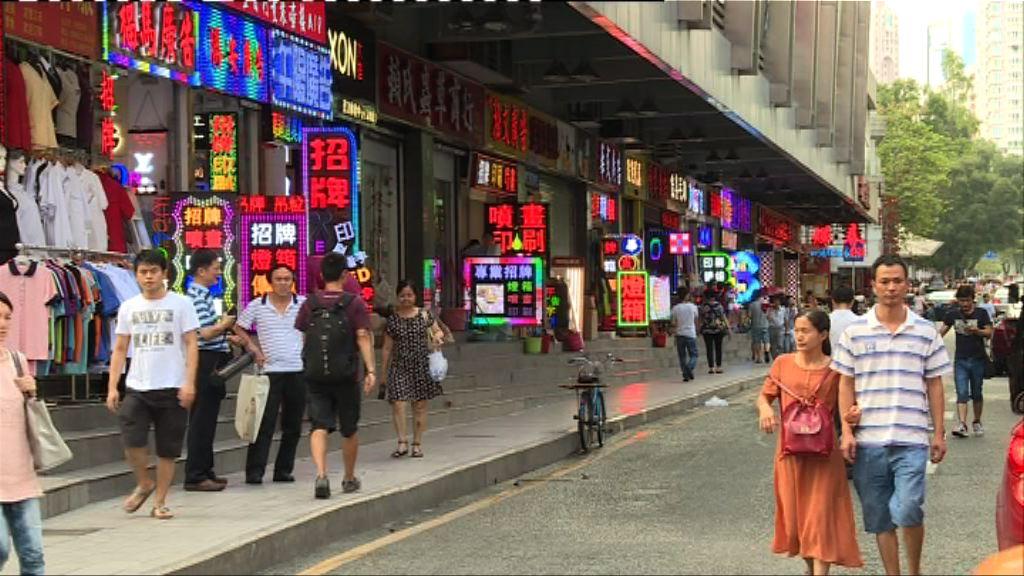 消息指美販運人口報告將中國降至最差級別
