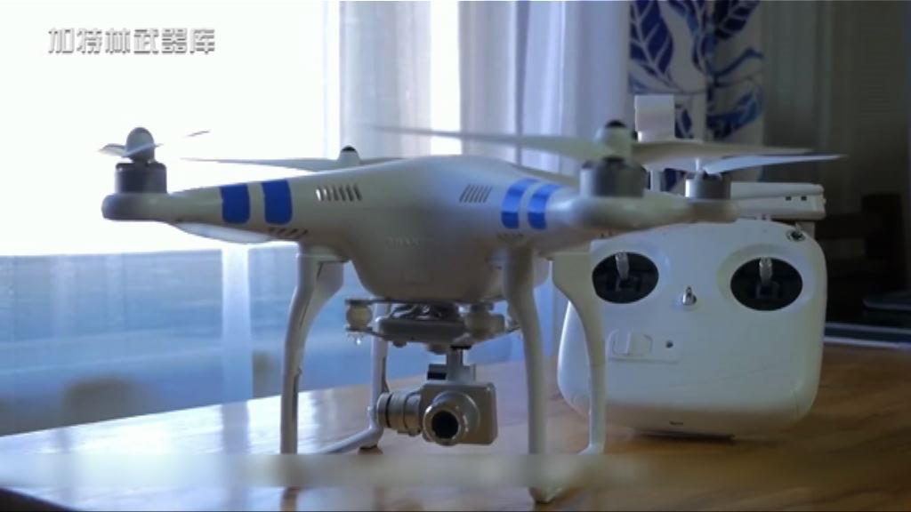 美軍停用中國製無人機