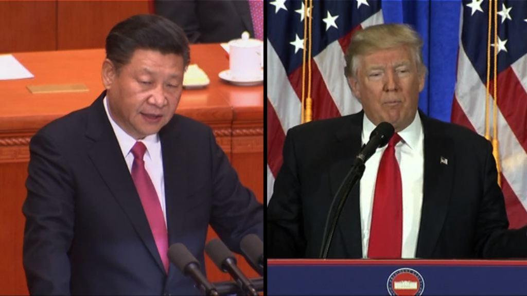 中美關係現波折 評論指中美蜜月期已結束