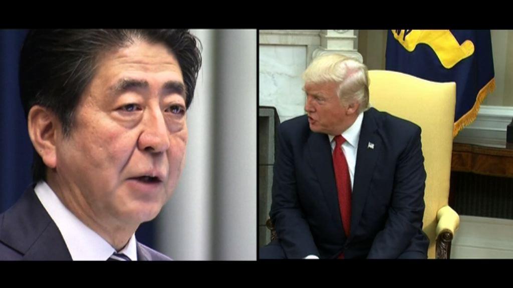 特朗普分別與中日領袖通電話