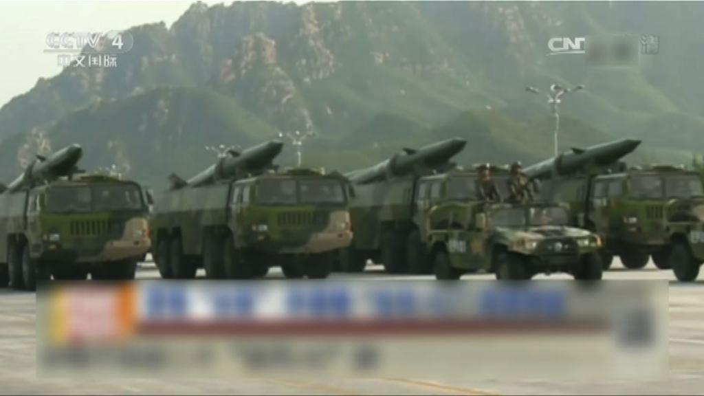 美媒指特朗普訪華前中方試射洲際導彈