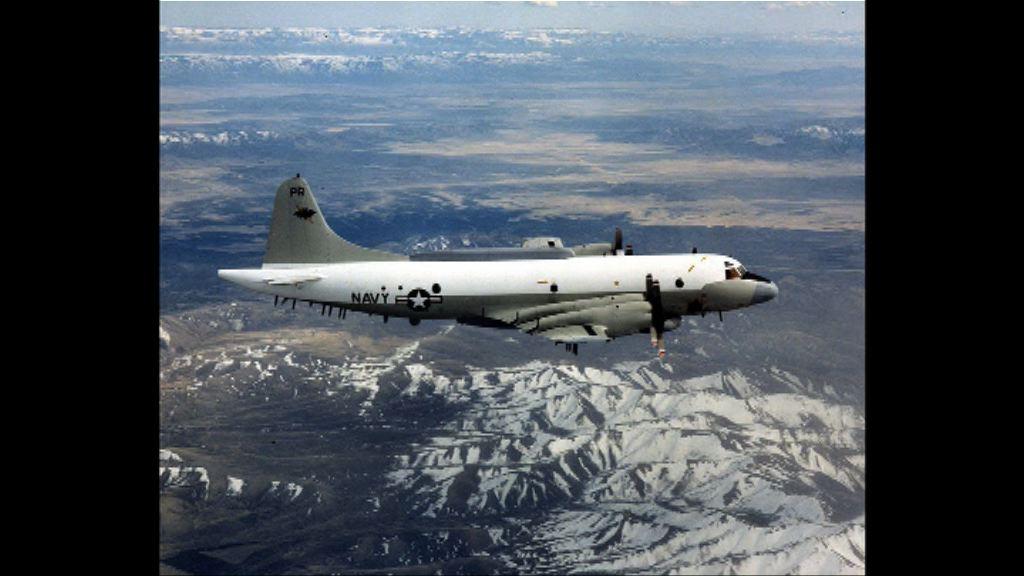 美軍偵察機曾令中美關係空前緊張