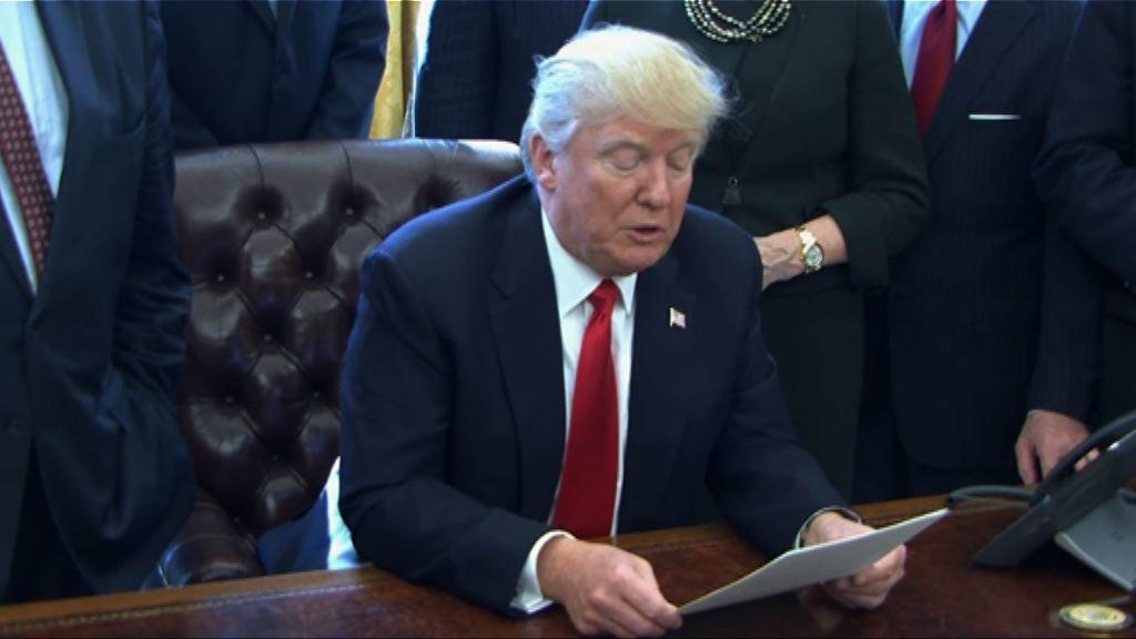 美國或將啟動對華貿易調查