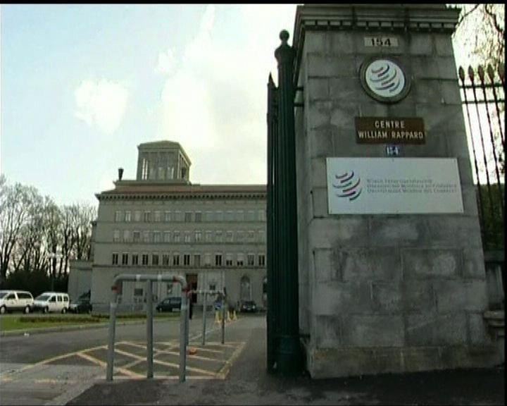 世貿裁決中美糾紛雙方均稱獲勝