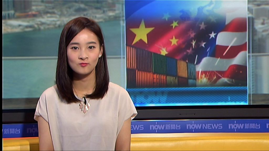 美擬對800至900種中國商品徵收關稅