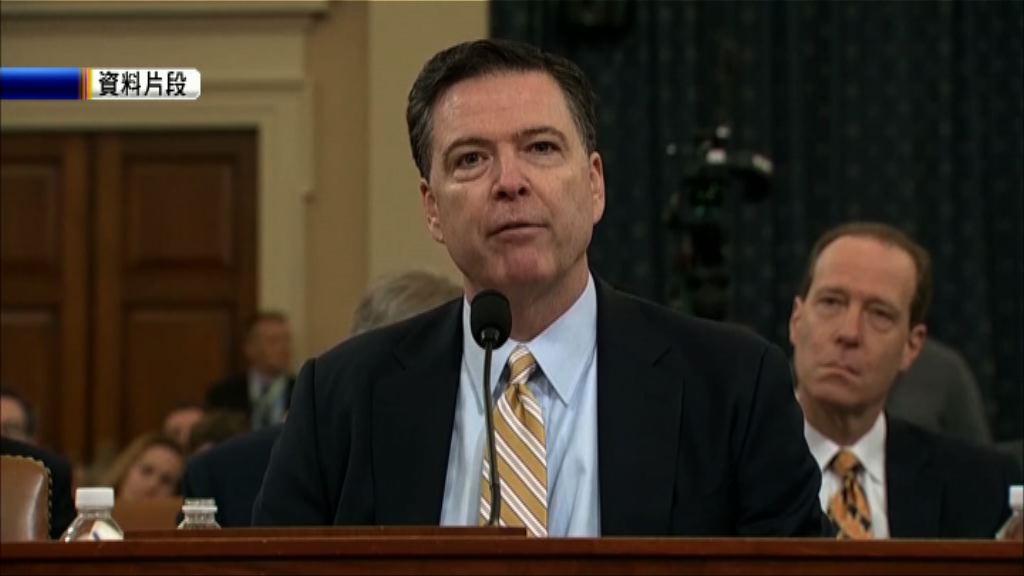 特朗普疑曾妨礙FBI調查弗林