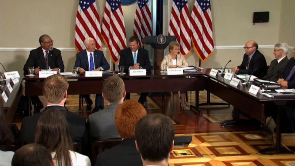 美國選舉公正顧問委員會召開會議