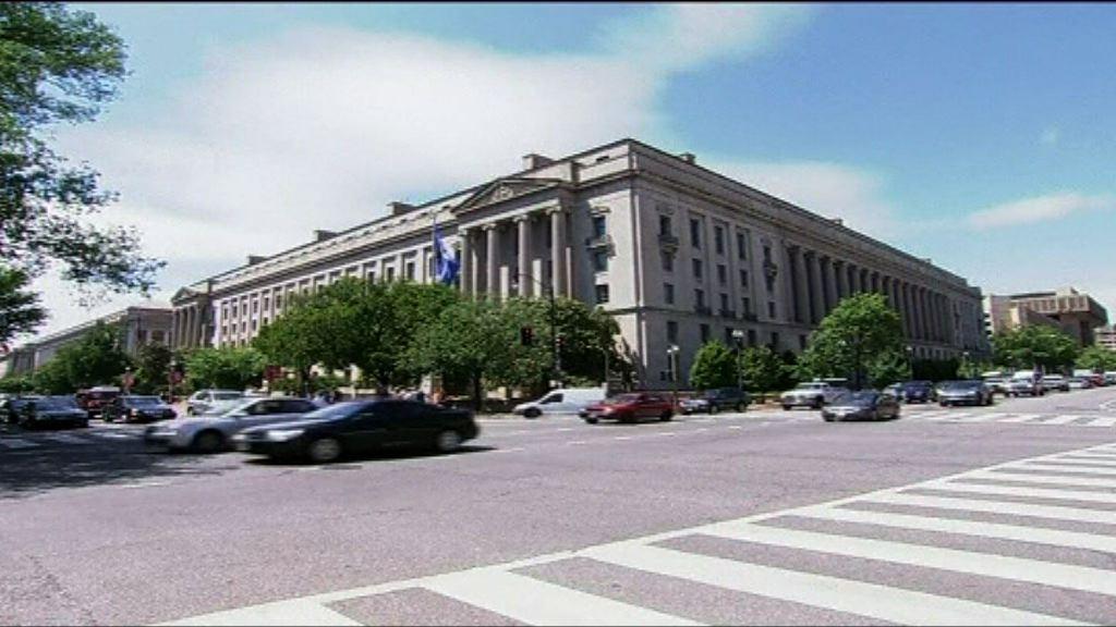 美國司法部長有權任免特別檢察官