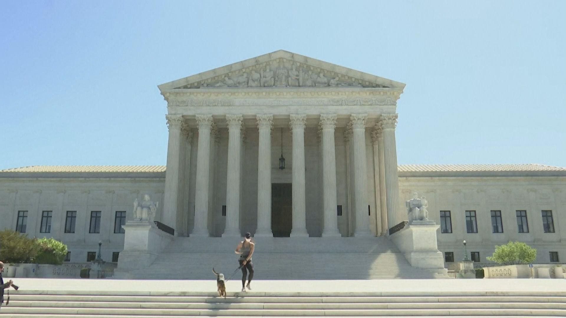 CNN報道稱美國最高法院大樓接炸彈恐嚇