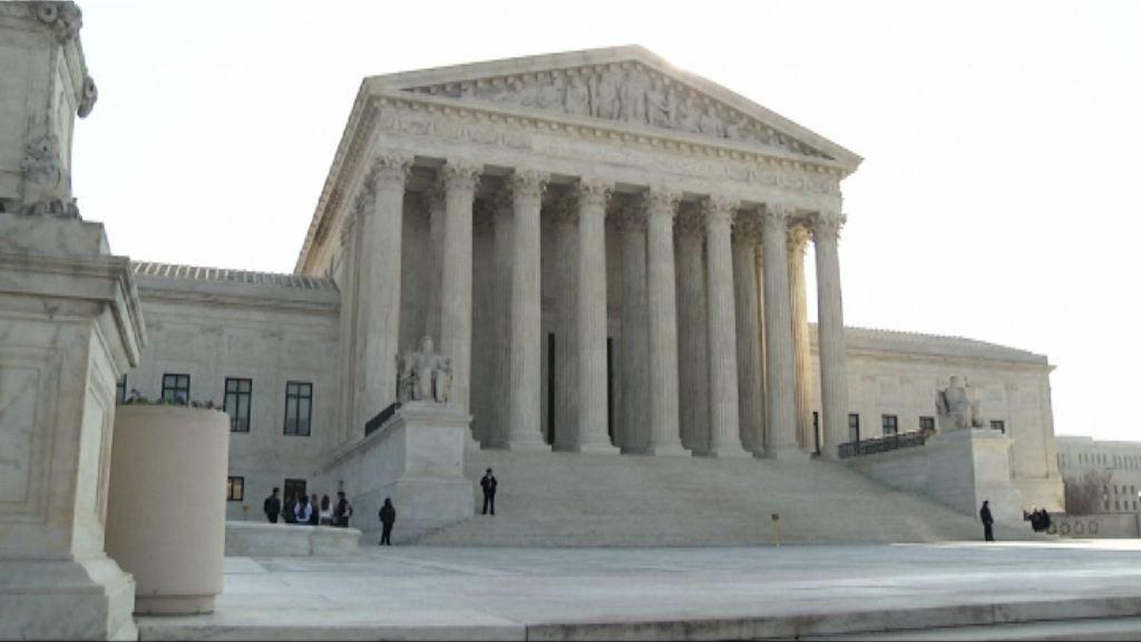 特朗普旅遊禁令上訴料有裁決