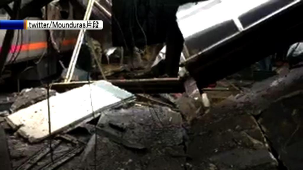 新澤西州火車撞車站 當局初步相信是意外