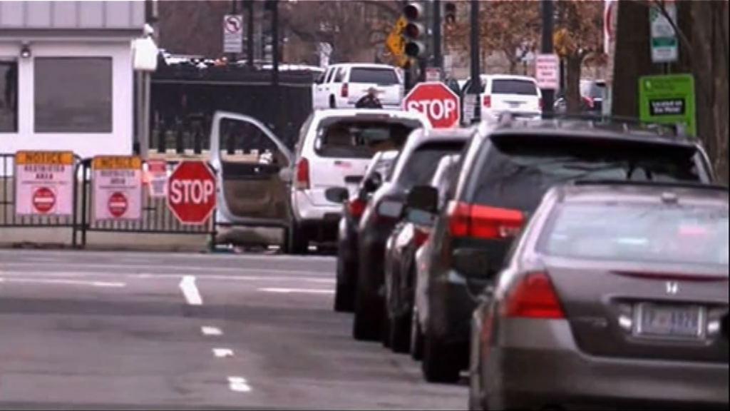 美國白宮保安圍欄遭汽車衝撞 司機被捕