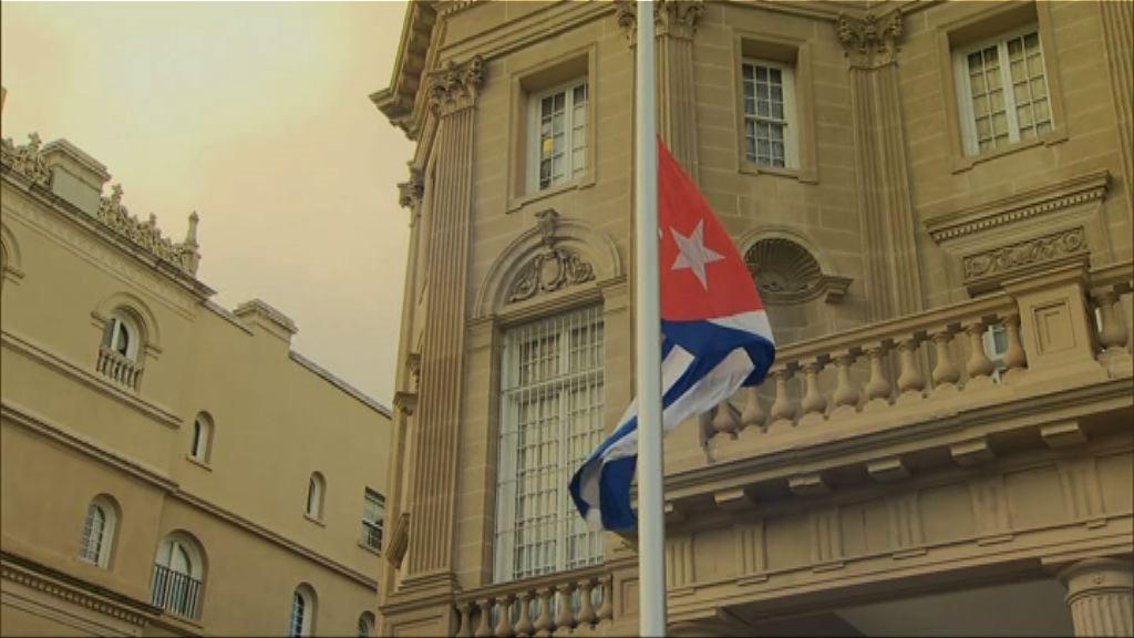美國令15名古巴外交人員離境 古巴批瘋狂