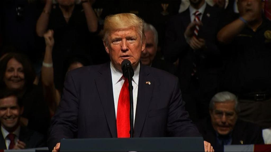 特朗普宣布加強對古巴貿易限制