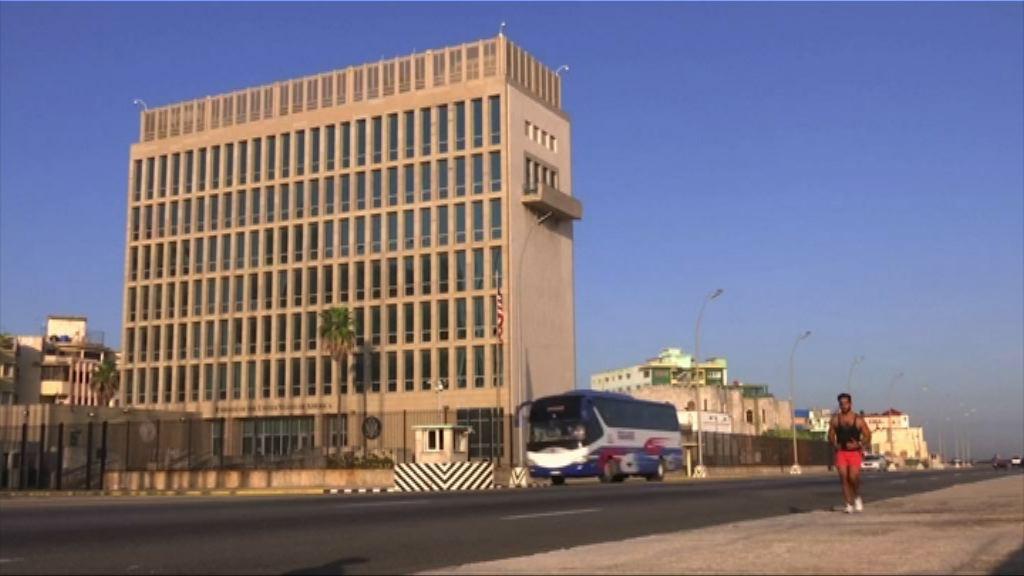 美國不排除暫時關閉駐古巴使館