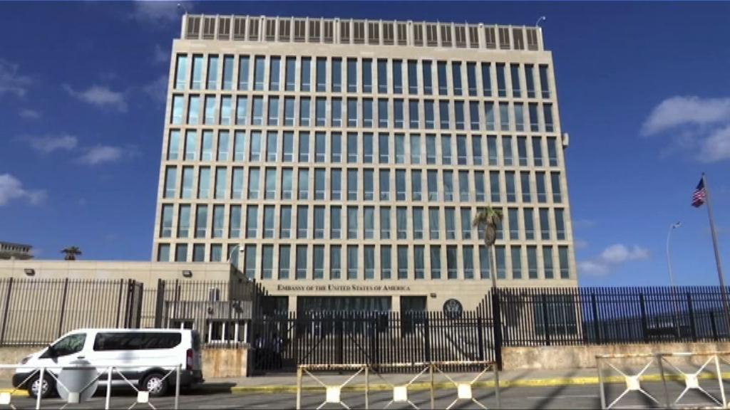 美國永久縮減駐古巴大使館人員數目