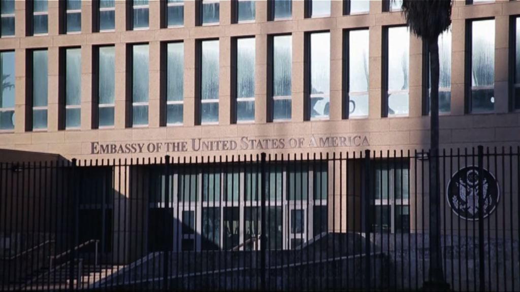 美國撤走六成駐古巴使館人員