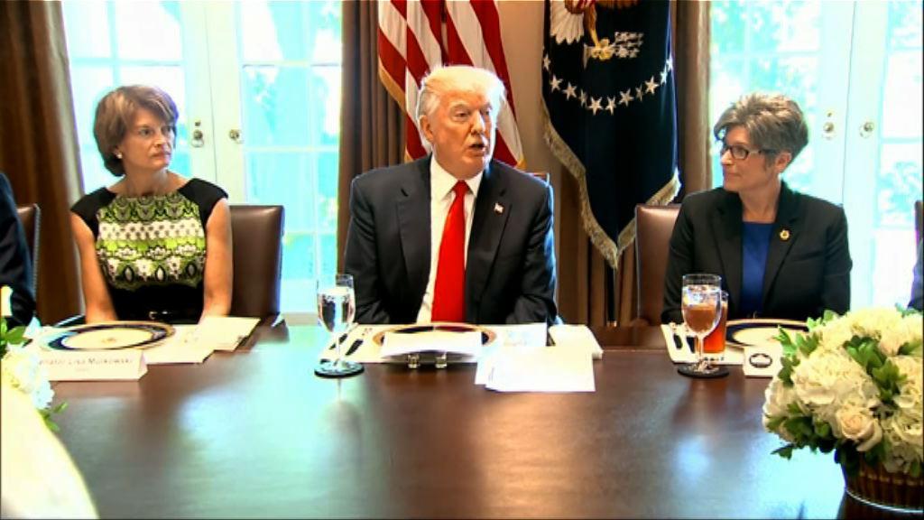 特朗普將收緊對古巴措施