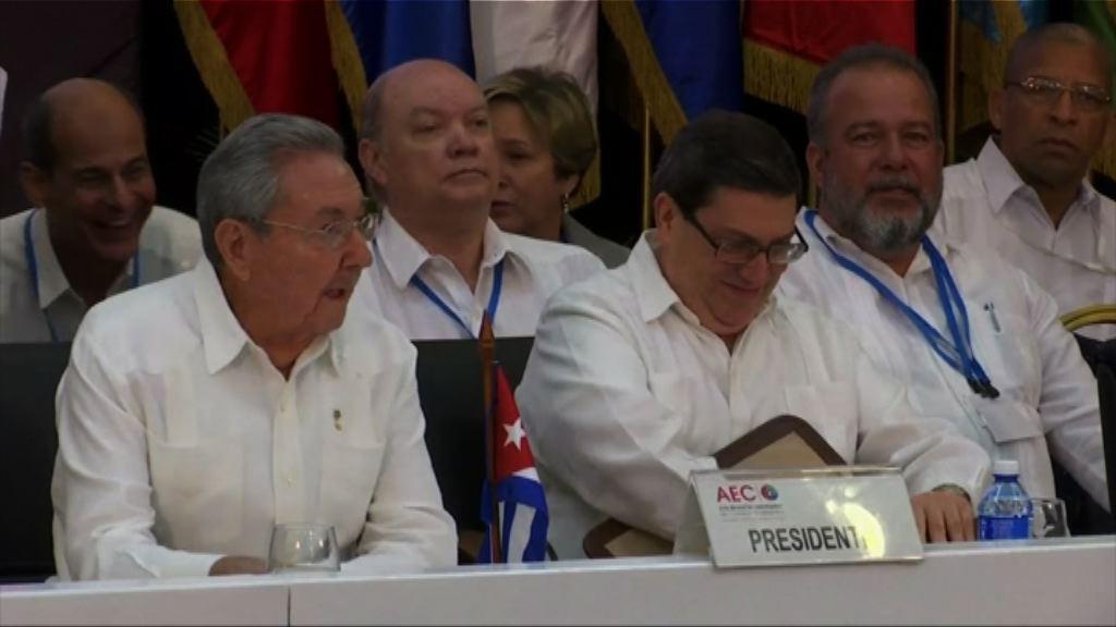 古巴斥特朗普新政策 冀繼續對話