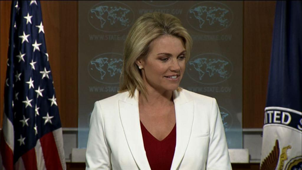 美國驅逐古巴外交官回應不明事故