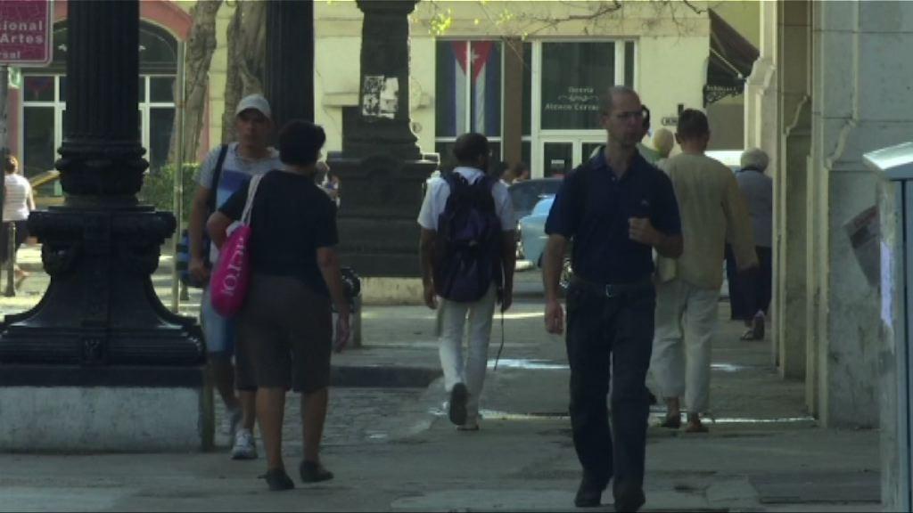 華府要求古巴撤走十五名外交人員