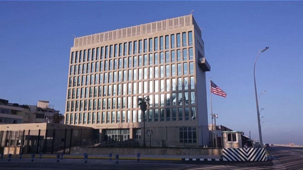美國下令撤回逾半美駐古巴大使館官員