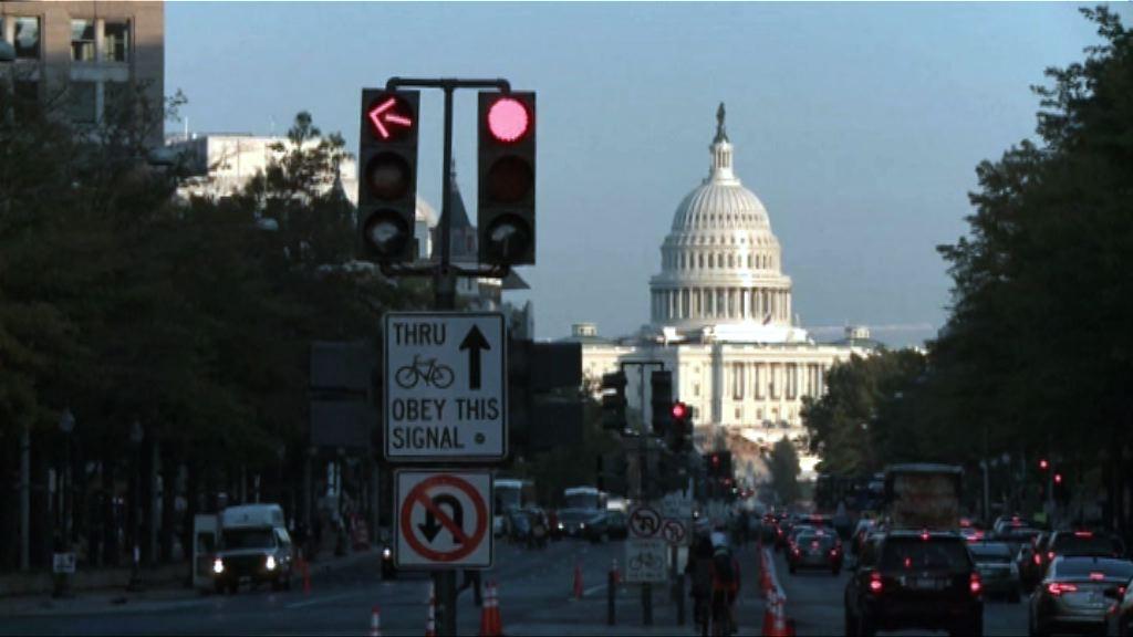 美國年輕非法移民命運落在國會之手