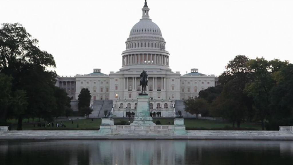 傳美眾議院周三就純救災撥款議案投票