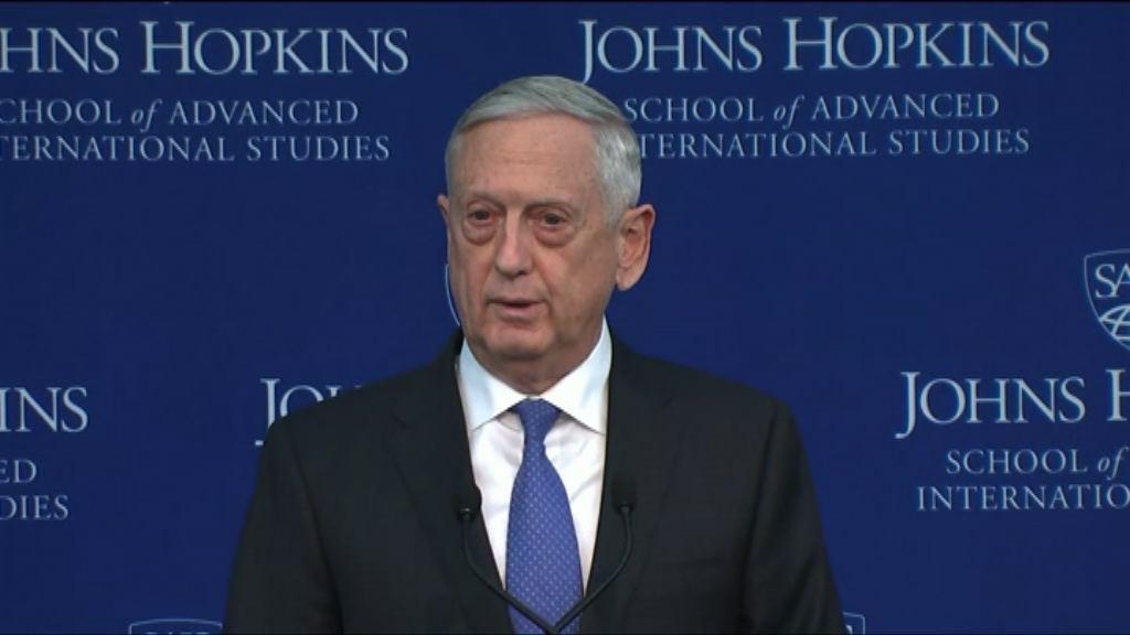 美國國防戰略重點應付中俄威脅