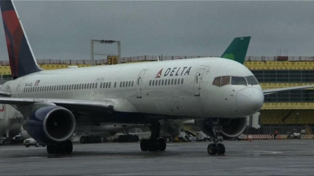 達美航空系統故障全球航班停飛