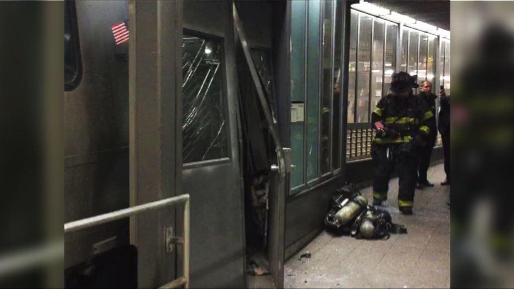 紐約列車出軌逾百人傷