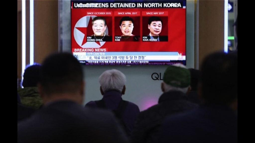 美日家屬呼籲關注北韓人權問題