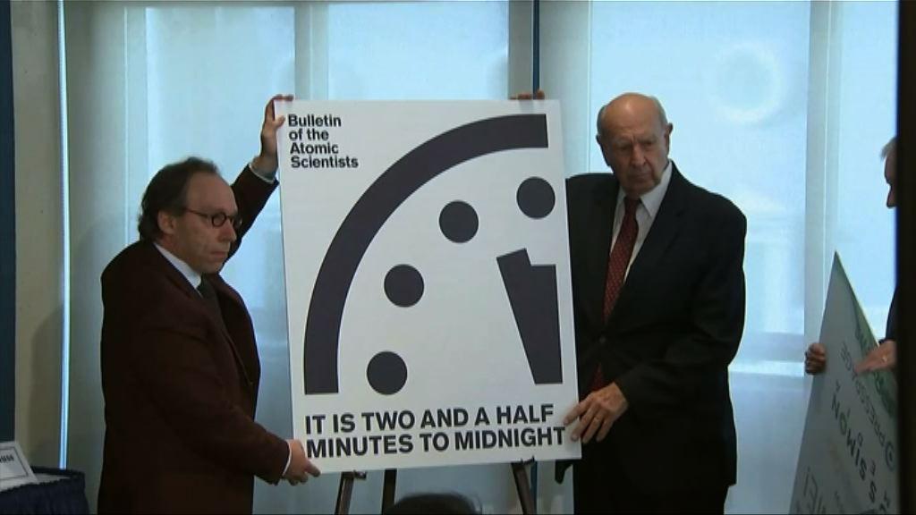 「末日鐘」距午夜只有兩分半鐘